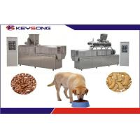 Quality Iso Dog Feed Pellet Making Machine Pet Food Production Extrusion Machine for sale