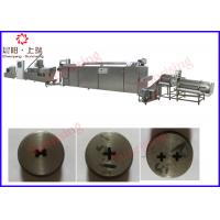 Full automatic high quality dry pet food extrusion machine