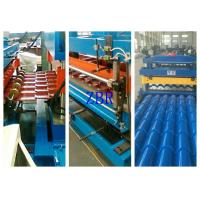 Steel Profile Galvanized Roofing Corrugated Sheet Roll Forming Machine 1 Inch Chain Drive