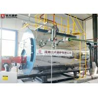 Wholesale Building Center Heavy Oil Fired Hot Water Boiler 2 Ton / Hour Steam Generating from china suppliers