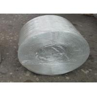 Wholesale Less Fuzz Direct Roving Fiberglass, White Filament Yarn 50m - 500m Length from china suppliers