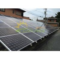 Wholesale Anti - Corrosion Solar Panel Mounting Rails , Ground Mount Solar System from china suppliers