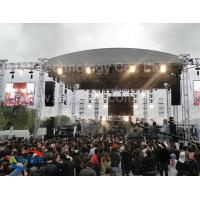Wholesale ARISELED.COM Outdoor Rental Led Display SMD3535 576x576mm P6mm P7.62mm from china suppliers