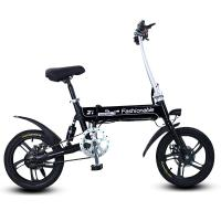 Wholesale 16 Inches Z1 Folding Electric Bike , Super Light Fold Up Electric Bike PP Material from china suppliers