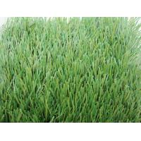 Wholesale FIFA 1 Star Football Artificial Grass with 55mm Height for School Training and Gym from china suppliers