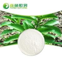 China Factory supply stevia leaf extract stevia ra 98 powder flavor drops samples free for sale