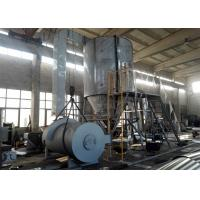 Wholesale Centrifugal Chemical Spray Dryer Milk Spray Dryer Machine 150-250 Kg/H from china suppliers