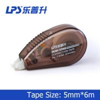 Wholesale Small Grey Colored Correction Tape For Student , School Supplies from china suppliers