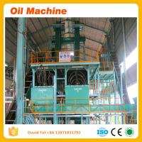 Wholesale new condition palm oil pressure machine for sale with factory price from china suppliers