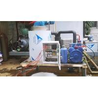 Wholesale ice maker with water cooler maneurop compressor for frozen seafood from china suppliers