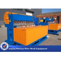 Buy cheap 3mm - 6mm Mesh Size Fence Welding Machine Production Line For 220 V from wholesalers