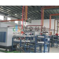 Wholesale ACME Pusher Type Tube Furnace for Powder Metallurgy Parts Sintering from china suppliers