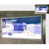Wholesale promotional Self adhesive light box bus shelter advertising printing agencies for display from china suppliers