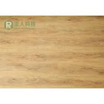China 5mm Unilin Click SPC Flooring 1780 for sale