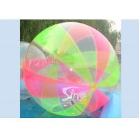 Wholesale 2.0m Colorful Inflatable Human Hamster Ball You Can Get Inside And Walk On Water from china suppliers