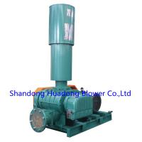 China AIRUS Blower Sewer Treatment Plant STP Air Blower Piston Ring Roots Blower for Aeration and Backwash on sale