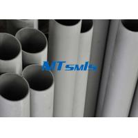 Best 16 Inch UNS S31803 F51 Seamless Duplex Pipe For Fluid Transportion wholesale