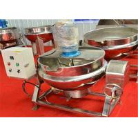 Wholesale Industrial Steam Jacketed Kettle / Jam Kettle For Making Sauce Jam Paste from china suppliers