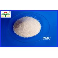 Wholesale Carboxymethyl cellulose CMC powder Ceramic Glaze Grade MIDDLE VISCOSITY from china suppliers