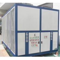 Wholesale 386KW Industrial Box Type Air Cooled Screw Chiller With Hanbell Compressor RO-386A from china suppliers