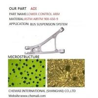 casting of lower control arm