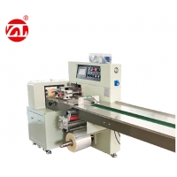 Wholesale Automatic Rotary Type Packing Machine for Food Industry and Daily Necessities from china suppliers