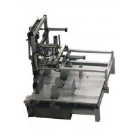 China Fully Automatic Open Mouth Bagging Machine Weighing Type With Auto Sealing on sale