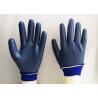 Foam Eva Latex Dipped Gloves , Latex Rubber Gloves Breathable Knitting for sale