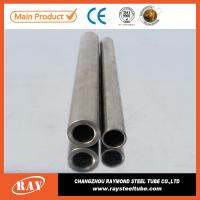 Wholesale Hot sales Din2391 45# mild fitting carbon steel tube from china suppliers
