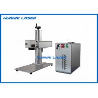 Wholesale Fiber Type Color Laser Marking Machine Air Cooling High Temperature Resistance from china suppliers