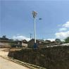 Buy cheap Lithium battery 30W solar led street light price Lithium battery 30W solar from wholesalers