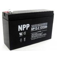 Wholesale VRLA Battery (NP12-5Ah 12V 5AH) from china suppliers