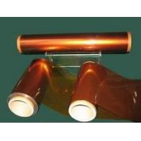 Wholesale Flexible Copper Clad Laminate of PEN from china suppliers