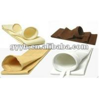Buy cheap FMS Filter Bag from wholesalers