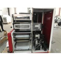 Automatic Paper Adhesive Blank Label Slitting With Die Cutting Rewinding Machine for sale
