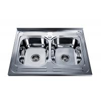 Wholesale alibaba sri lanka imported kitchen cabinets from China wash basin stainless steel from china suppliers