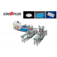 Wholesale Easy Operation High Efficient Automatic Anti-Dust  Non Woven Mask Making Machine from china suppliers