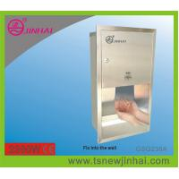 China Concealled Installation Stainless Steel Automatic Hand Dryer on sale