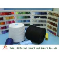 Quality White / Black 100 Spun Polyester Yarn , Polyester Thread For Sewing Machine40s/2 for sale