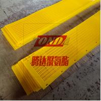 China customized 2*13mm opening Pu Flip Flop Screen Mats for sale