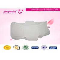 Disposable High Grade Sanitary Napkin Ladies Use Pure Cotton Surface Type