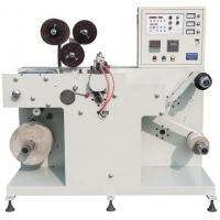 Buy cheap Rotary Hot-stamping Machine from wholesalers