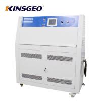 China PC Control Uv Aging Test Chamber With Power  5KW 1 Phase 220V/50Hz /±10% for sale