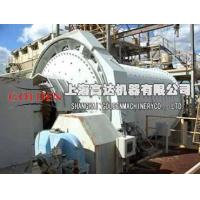 Wholesale Ball mill | pulverizer | crusher | sand making machine from china suppliers