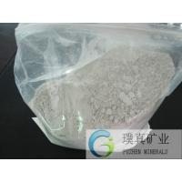 China Activated Attapulgite Clay Powder for water treatment and chemical industry on sale