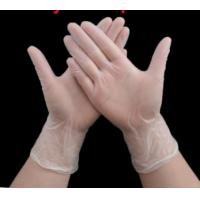 Wholesale Textured Disposable Exam Gloves , Powder Free Disposable Latex Gloves from china suppliers