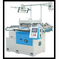Buy cheap CNC High Speed Die-cutting Machine from wholesalers