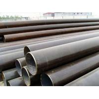 Buy cheap API A53 ERW Steel Pipe from wholesalers