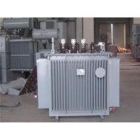 Buy cheap Transformer,oil immersed transformer from wholesalers