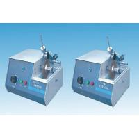 Buy cheap DQ-150 Low Speed Precision Cutting Machine from wholesalers